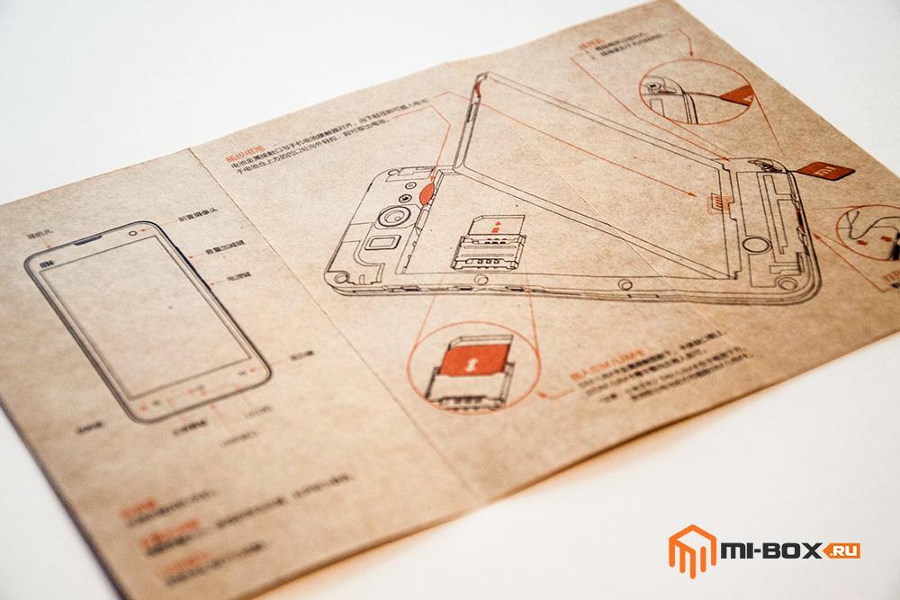 Обзор Xiaomi Mi 2 - инструкция
