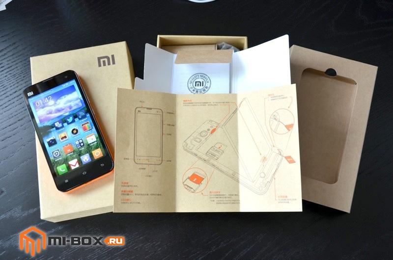 Обзор Xiaomi Mi 2S - комплектация