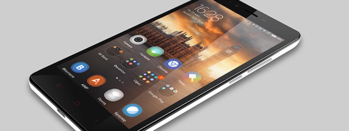 Dawn — красивая тема для смартфона Xiaomi
