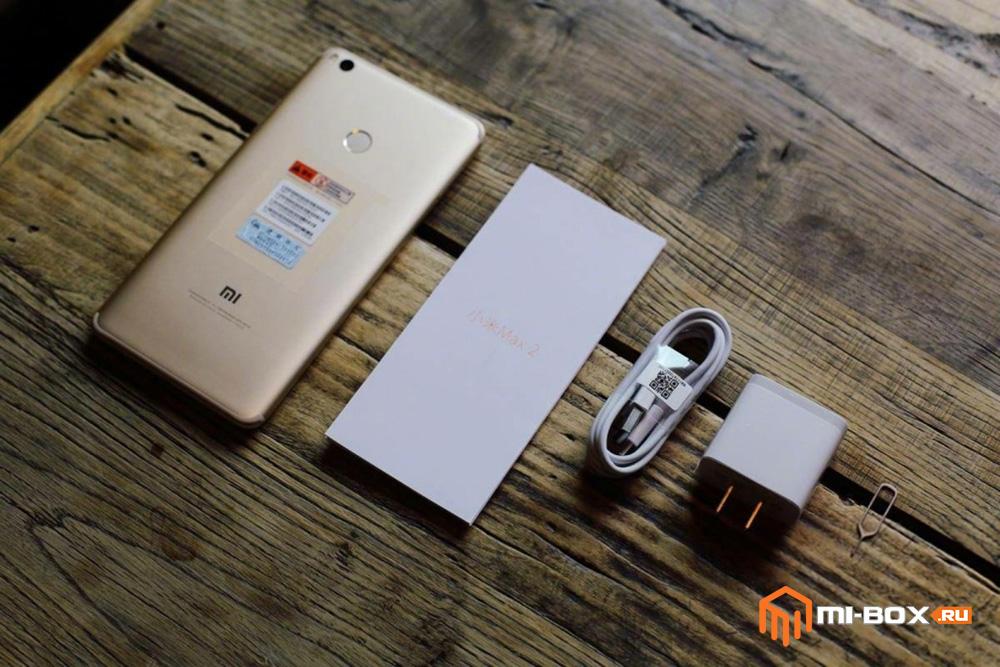 Обзор Xiaomi Mi Max 2 - комплектация