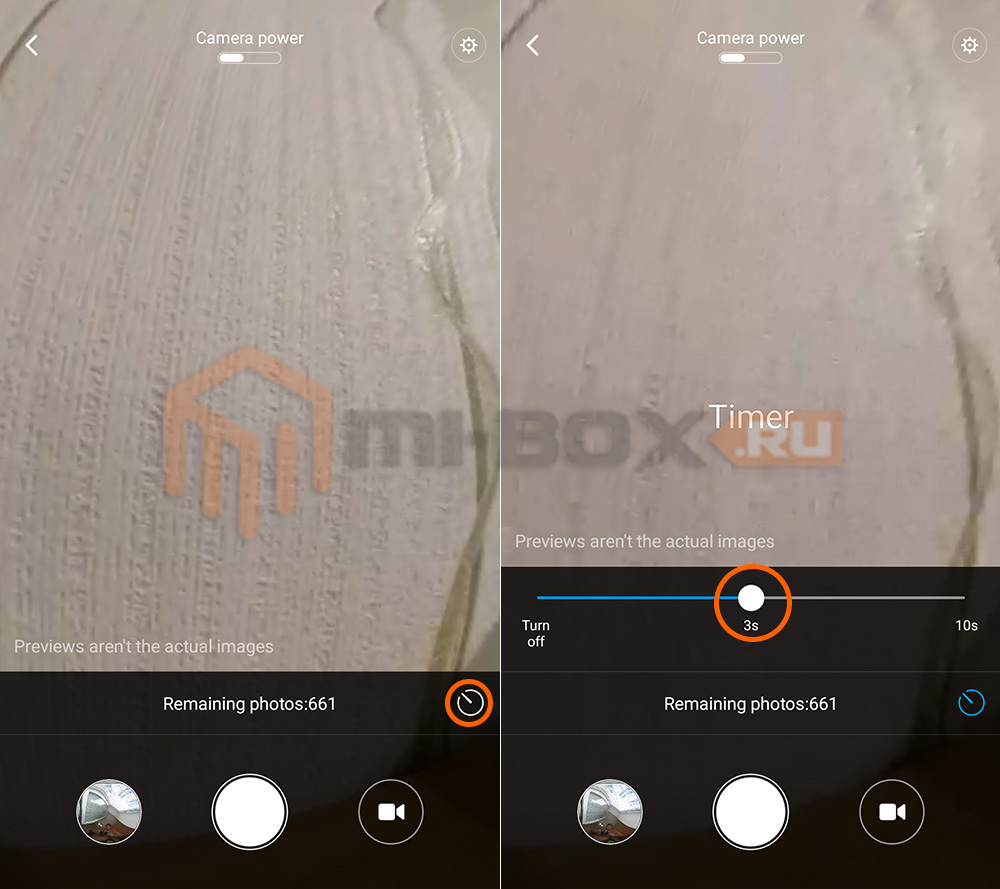 Mi Sphere Camera - настройка автоспуска