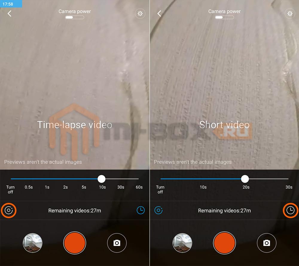 Mi Sphere Camera - режимы видео