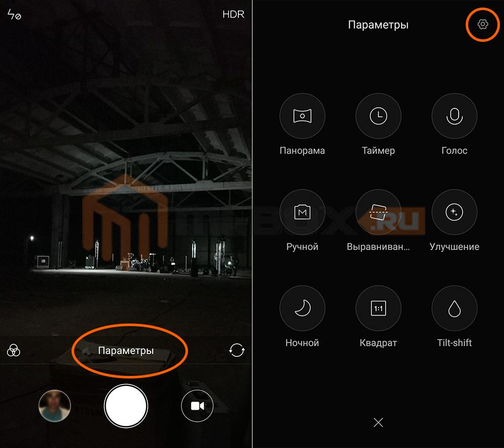 Как показать время на фотографии Xiaomi
