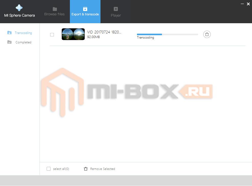 Приложение Mi Sphere Camera для ПК - процесс экспорта