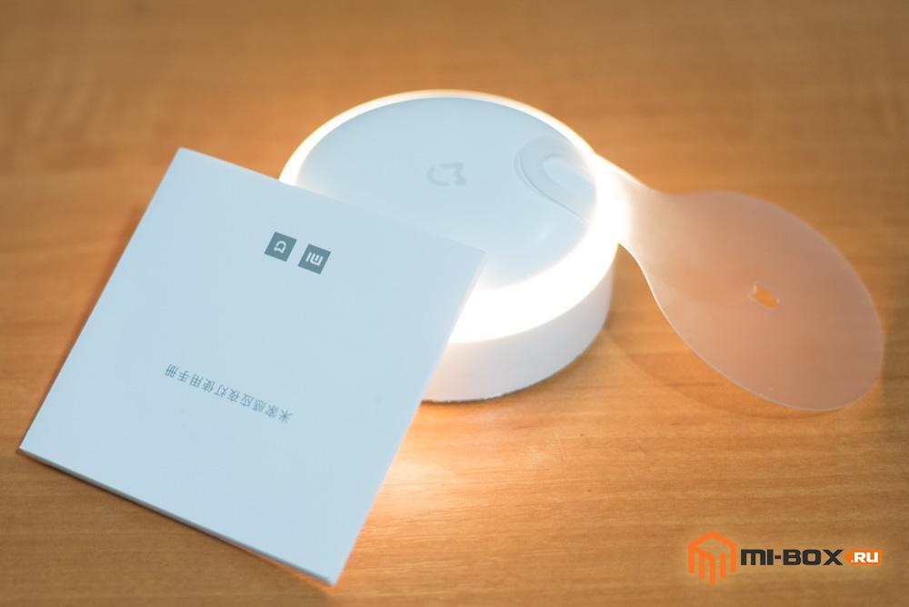 Светильник Xiaomi Night Light - комплектация