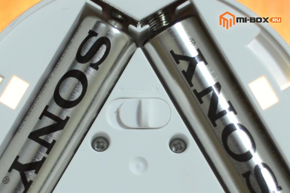 Светильник Xiaomi Night Light - переключатель яркости