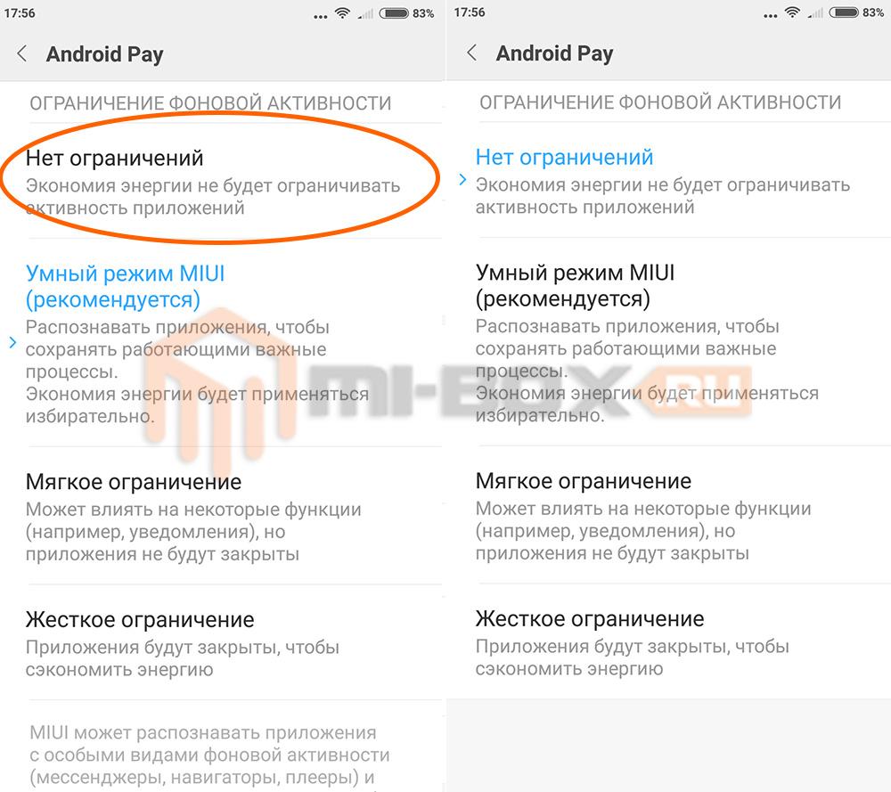 Как настроить Android Pay на Xiaomi - нет ограничений