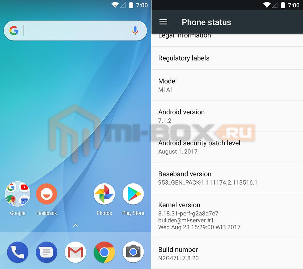 Как прошить Xiaomi Mi 5x на стоковый Android