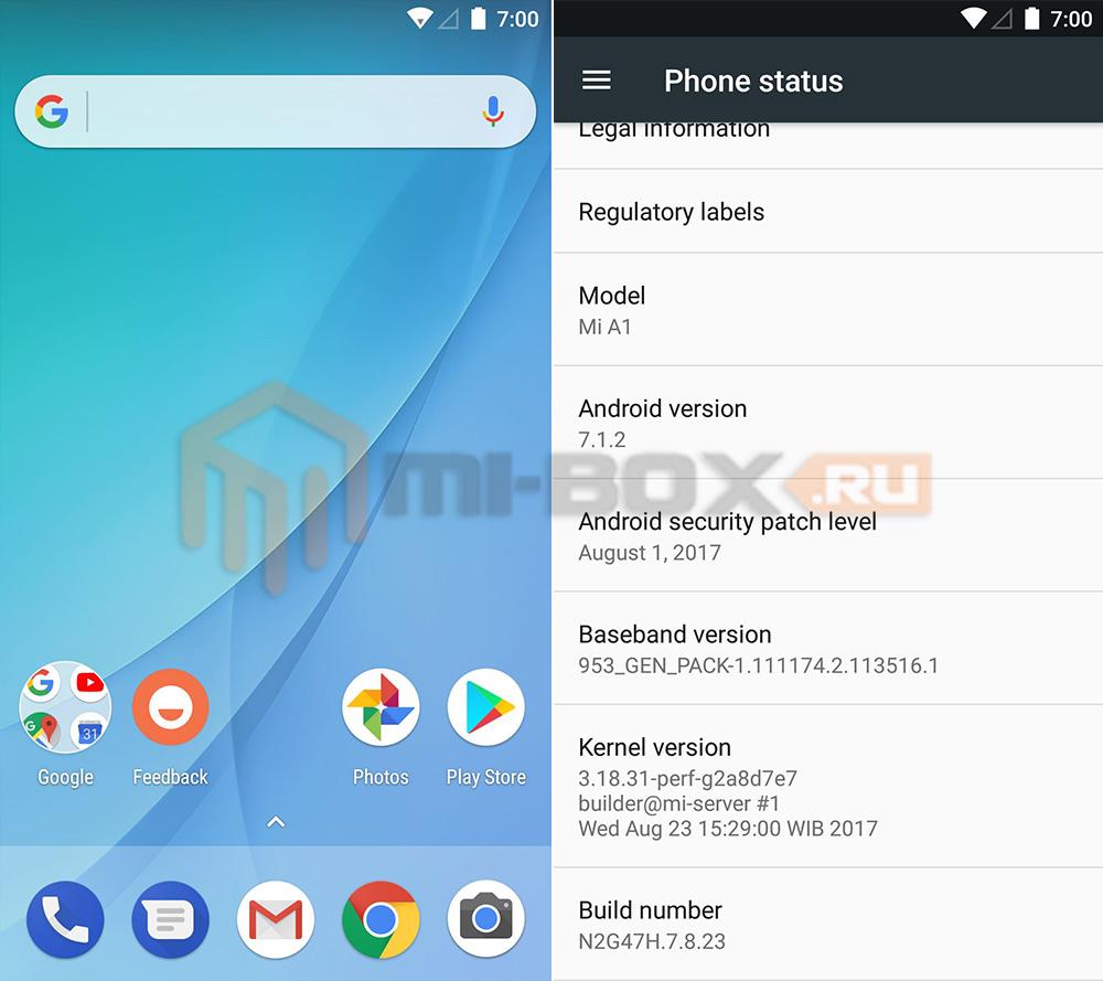 Обзор Xiaomi Mi A1 - версия прошивки