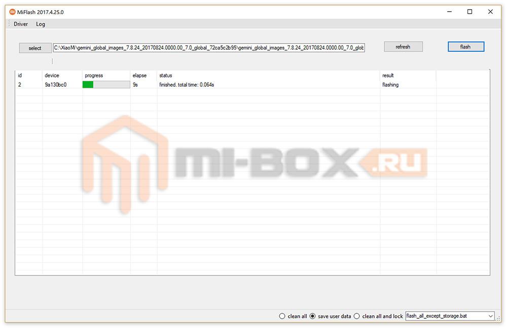 Прошивка через Flashboot приложением MiFlash - прогресс прошиви