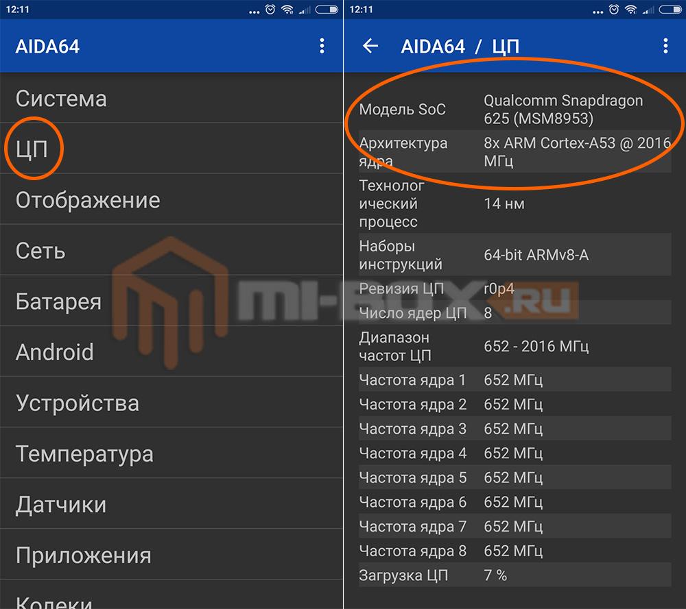 Как узнать какой процессор на Xiaomi - aida64