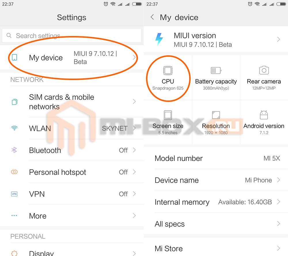 Как узнать какой процессор на Xiaomi - китайская прошивка