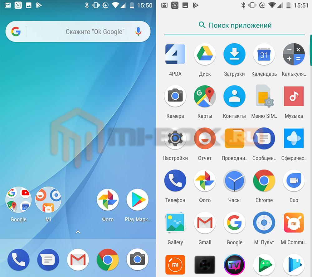 Чистый Android на Xiaomi - рабочий стол