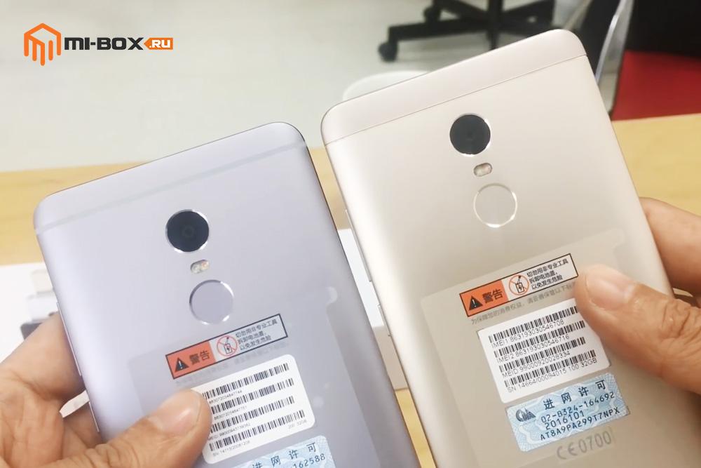 Сравнение Xiaomi Redmi Note 4 и Redmi Note 4x - задняя сторона