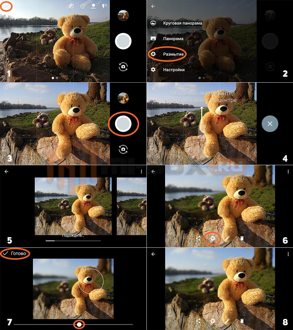 Google Camera - улучшаем качество фото на Xiaomi