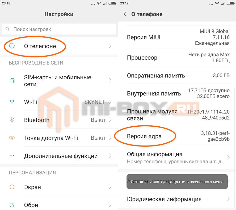 Как проверить сенсорный экран на Xiaomi