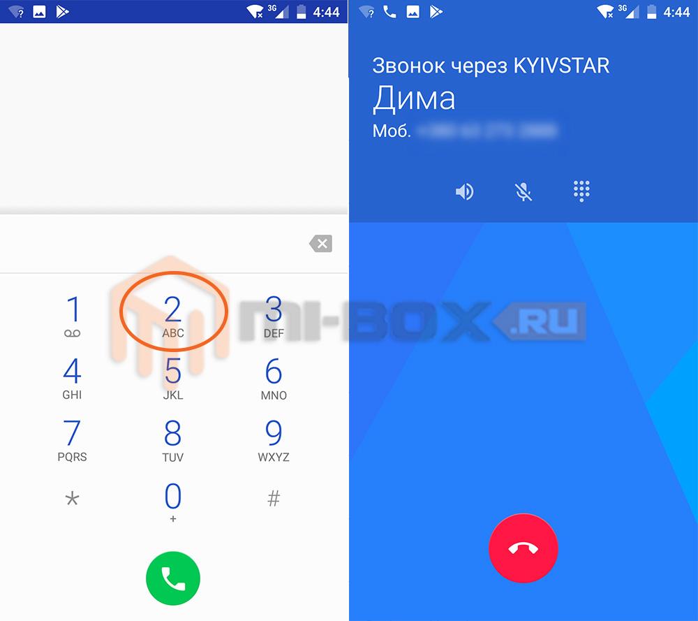 Как настроить быстрый набор на Xiaomi Mi A1