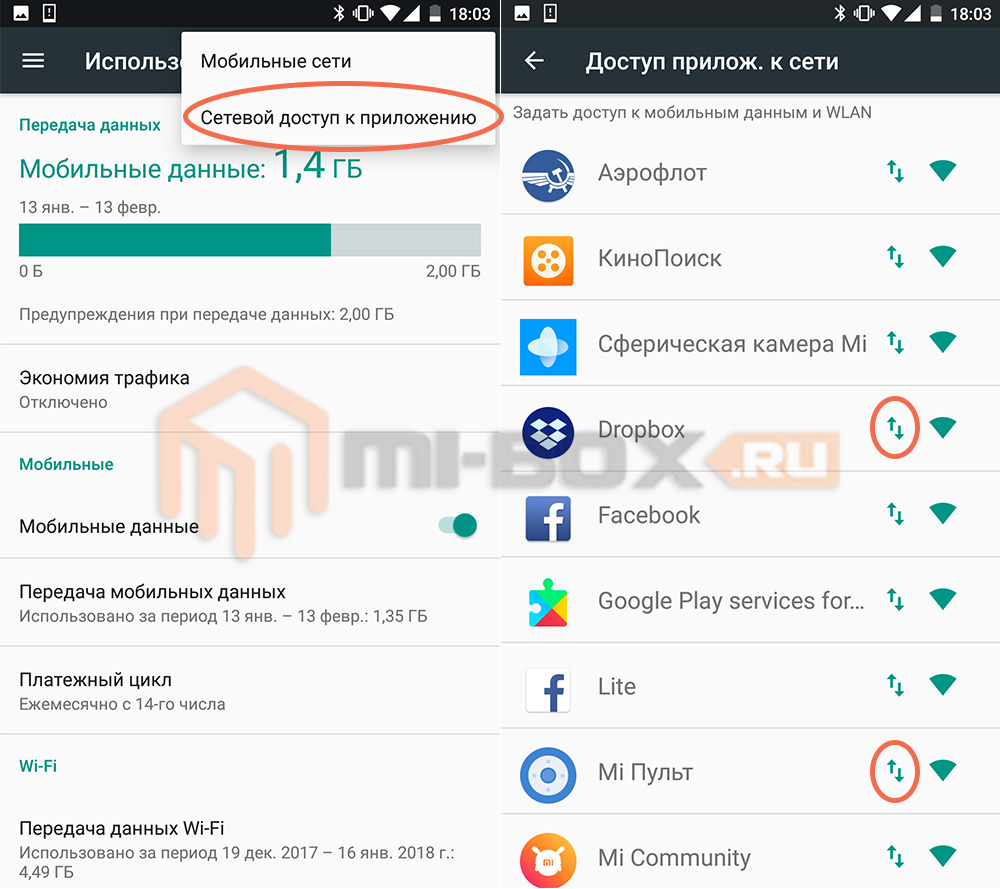 Как ограничить интернет на Xiaomi Mi A1