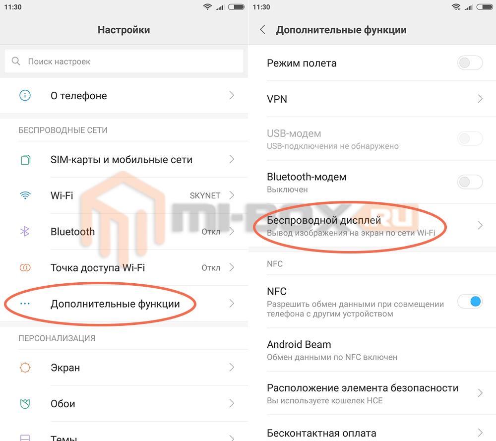 Как подключить Xiaomi Redmi к телевизору инструкция