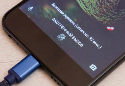 Почему Xiaomi долго заряжается?