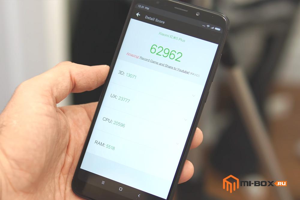 Обзор Xiaomi Redmi 5 Plus - тест AnTuTU
