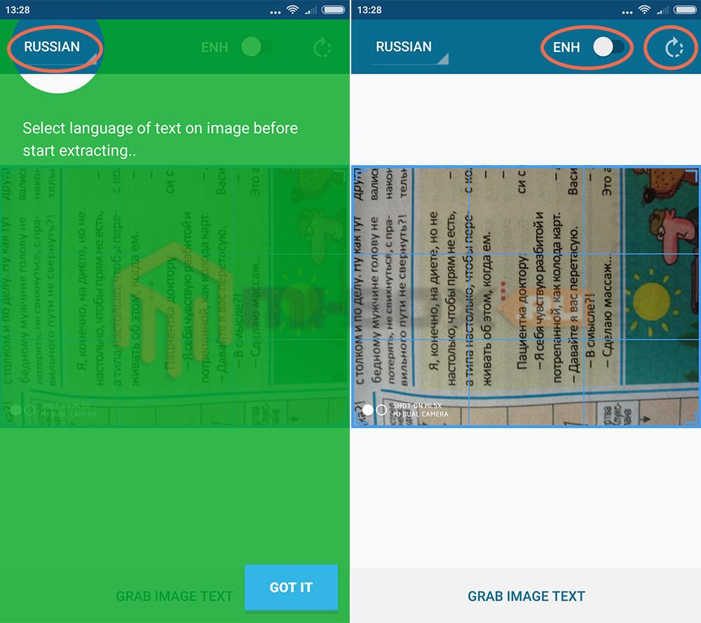 Сканирование и распознавание текста на Xiaomi