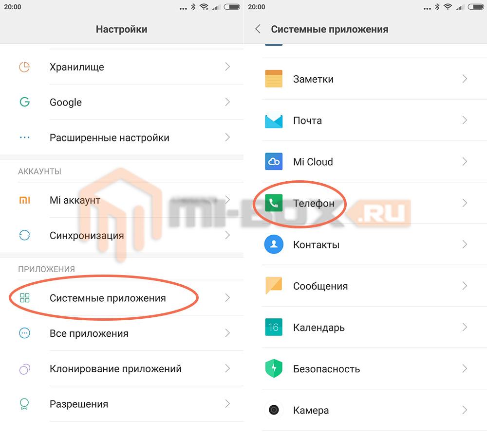 Как настроить на Xiaomi SIP-телефонию