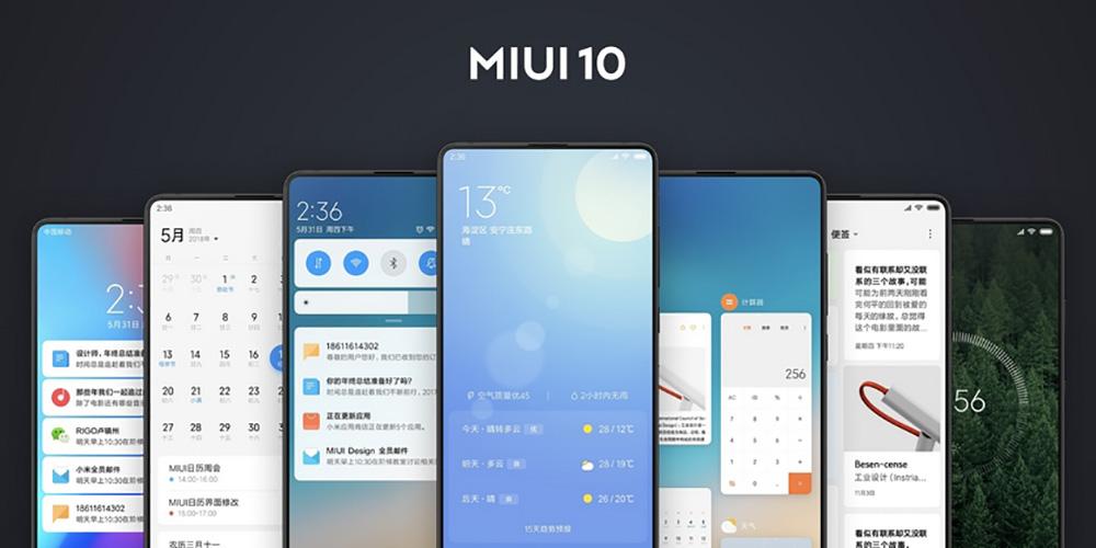 Какие смартфоны получат MIUI 10