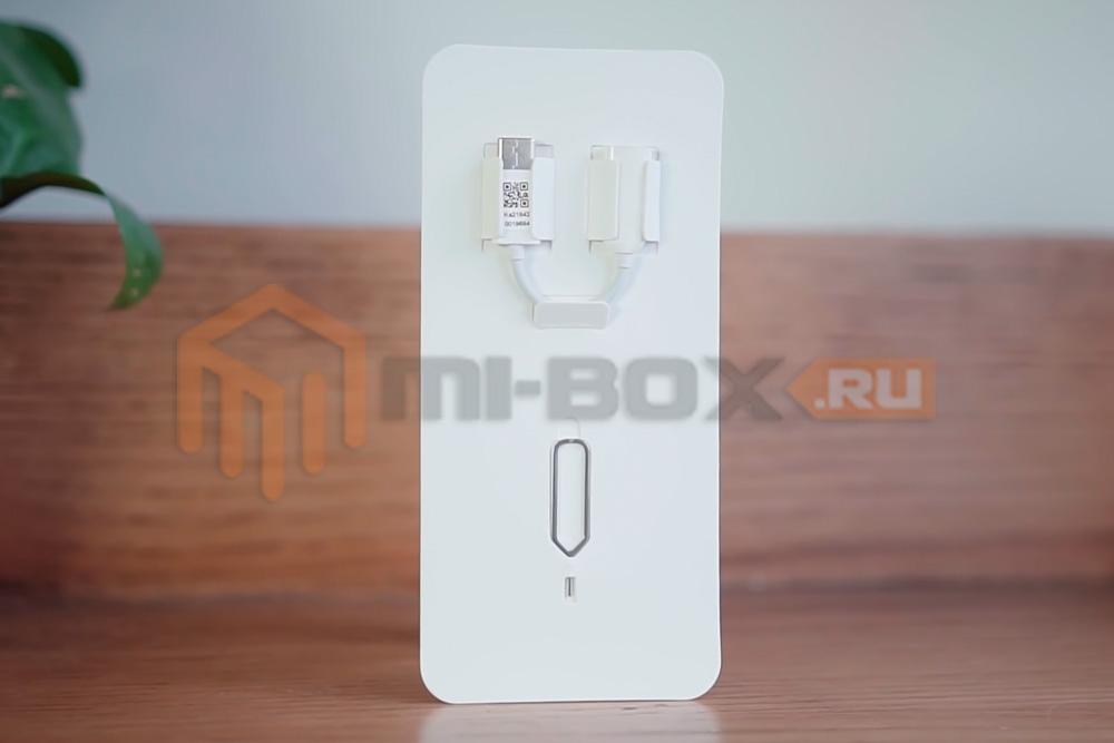 Обзор Xiaomi Mi 6x - комплектация