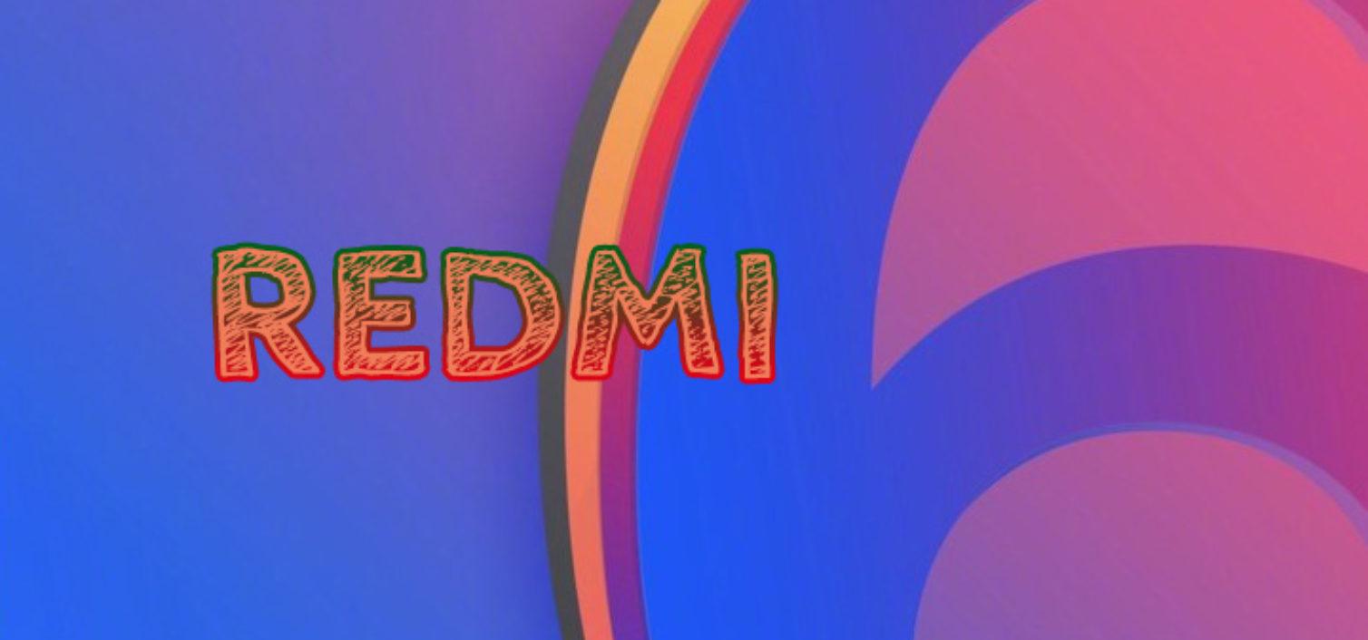 Когда выйдет Xiaomi Redmi 6?