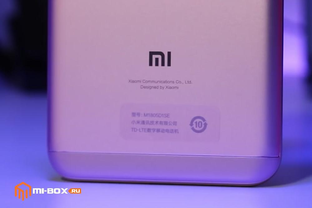 Обзор смартфона Xiaomi Redmi 6 PRO - логотип MI