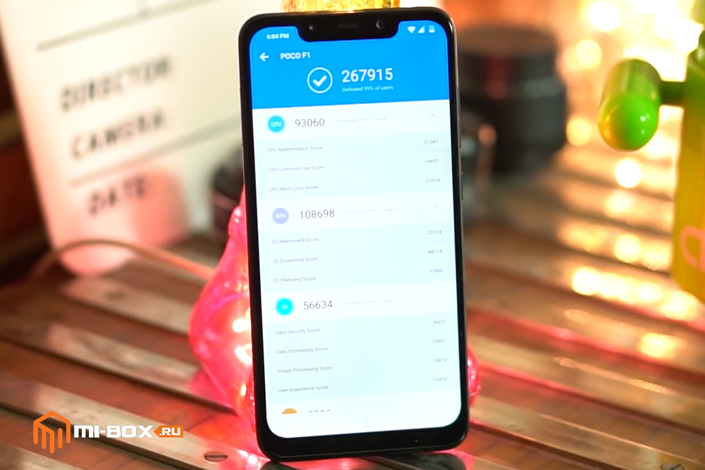Обзор Xiaomi Pocophone F1 - тест АнТуТу