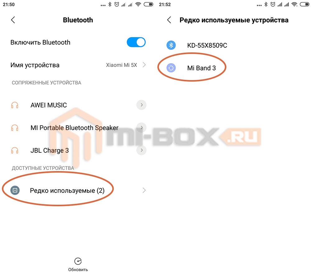 Как проверить Mi Band 3 на оригинальность через Bluetooth