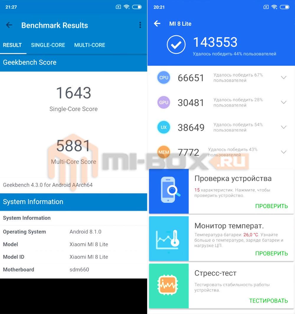 Обзор Xiaomi Mi 8 Lite - тест AnTuTU