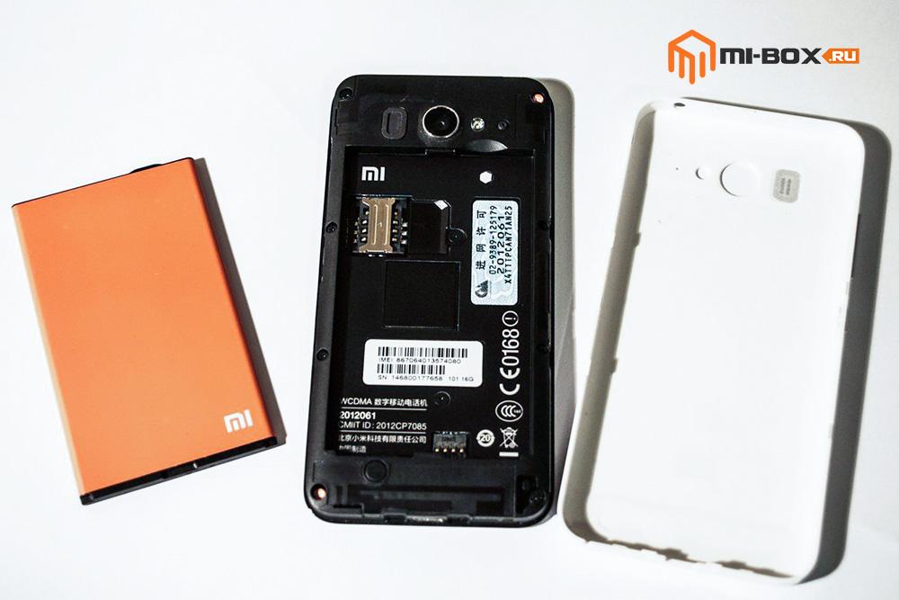 Обзор Xiaomi Mi 2 - аккумуляторная батарея