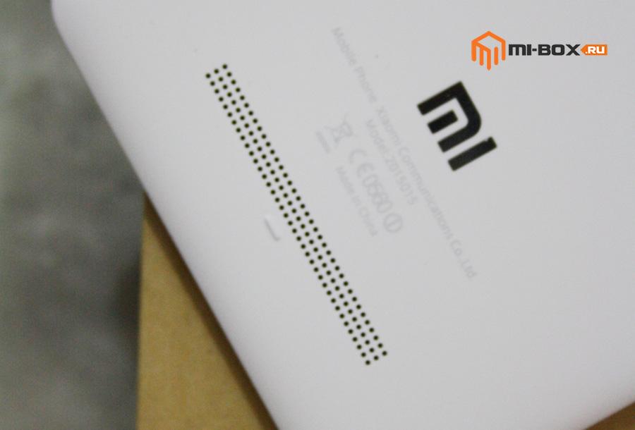 Обзор Xiaomi Mi 4i - решетка динамика