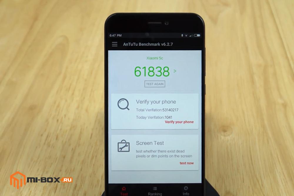 Обзор Xiaomi Mi 5c - результат рейтинга AnTuTu