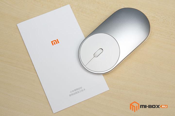 Обзор Xiaomi Portable Mouse - комплектация