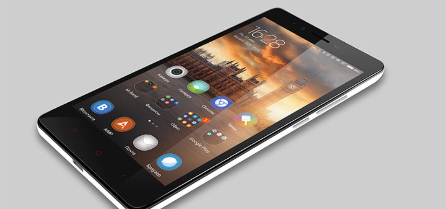 Dawn – красивая тема для смартфона Xiaomi