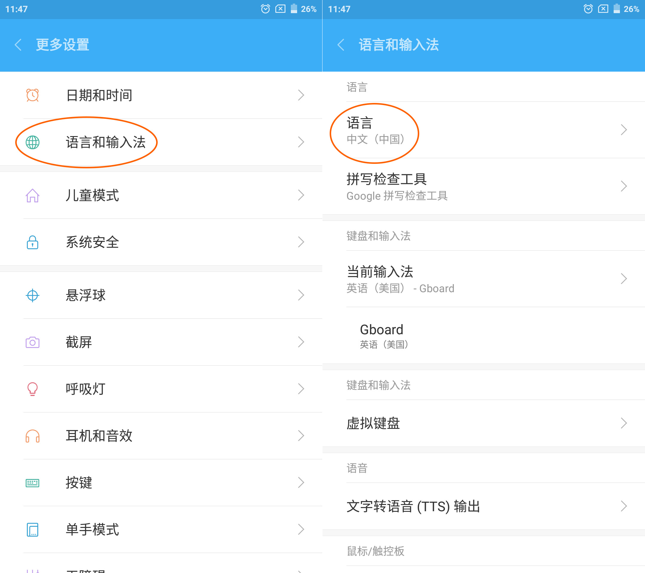 Как поменять язык на Xiaomi
