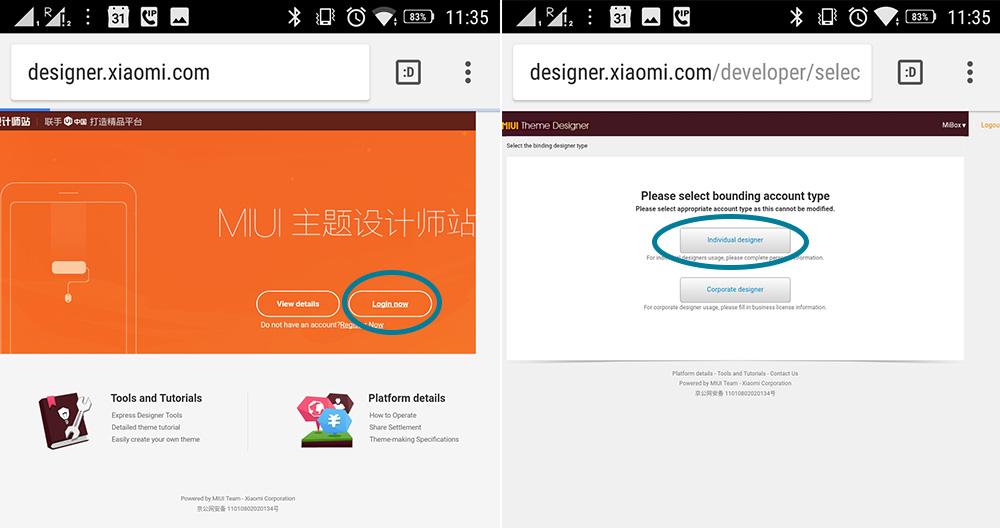 Как стать индивидуальным дизайнером Xiaomi