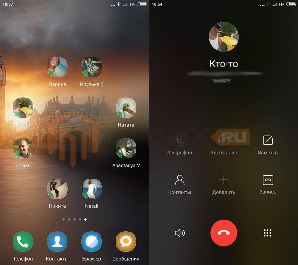 Как сделать быстрый набор на Xiaomi Redmi
