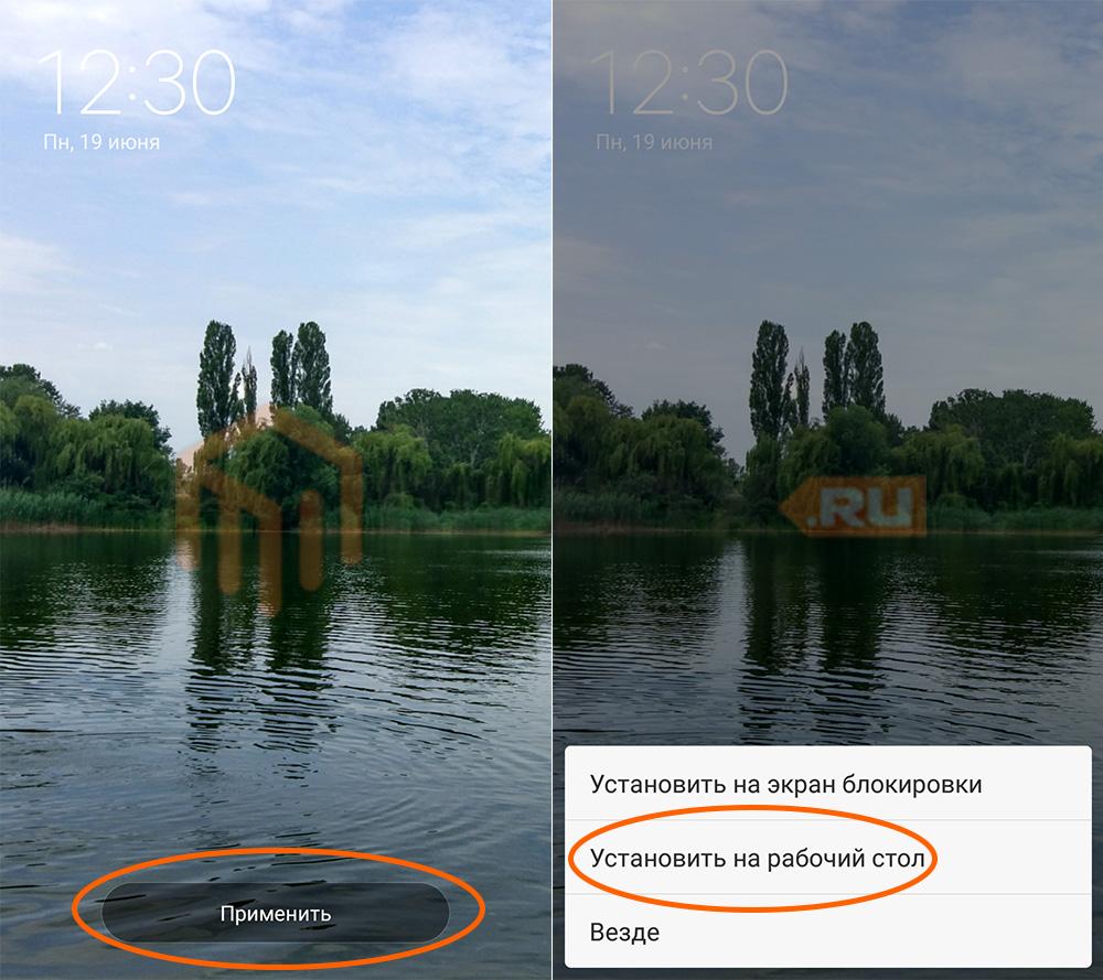 Как установить обои на Xiaomi