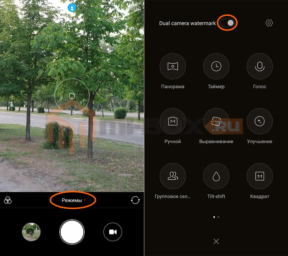 Как убрать Shot on Mi6 на Xiaomi (обновление)