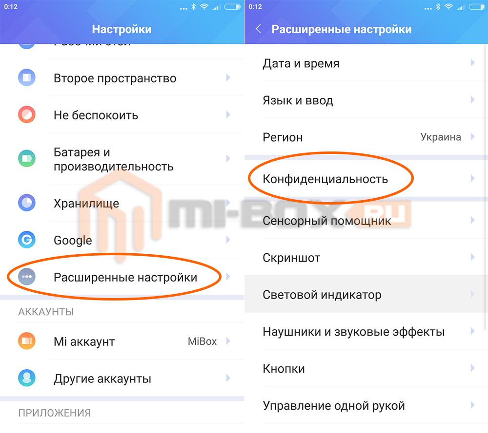 Как убрать запрос пин-кода SIM-карты на Xiaomi