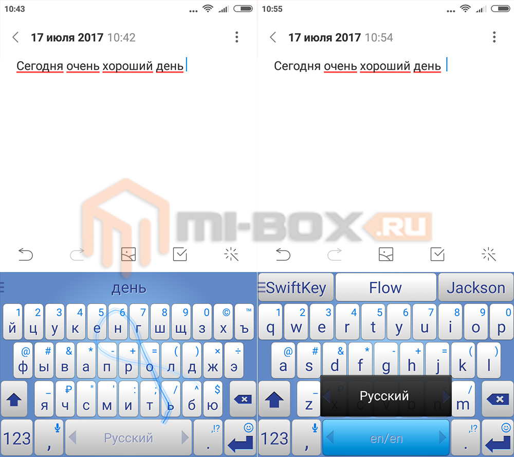 Клавиатура SwiftKey на Xiaomi