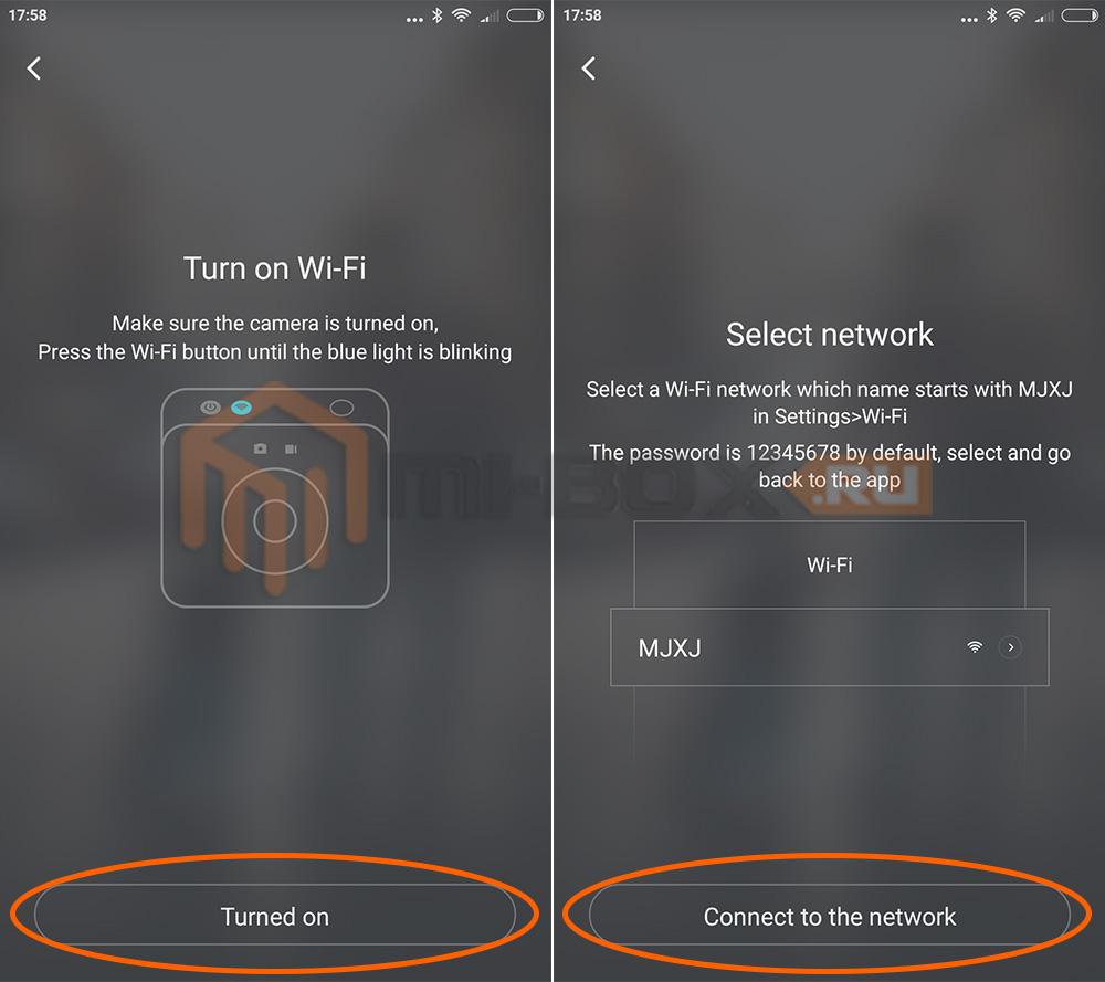 Подключение Mi Sphere к смартфону