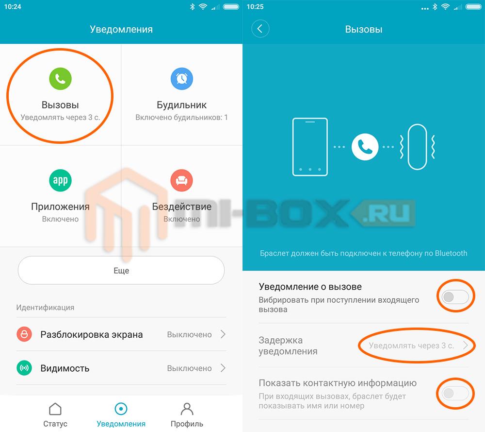 Xiaomi Mi Band 2 не показывает имя звонящего - что делать