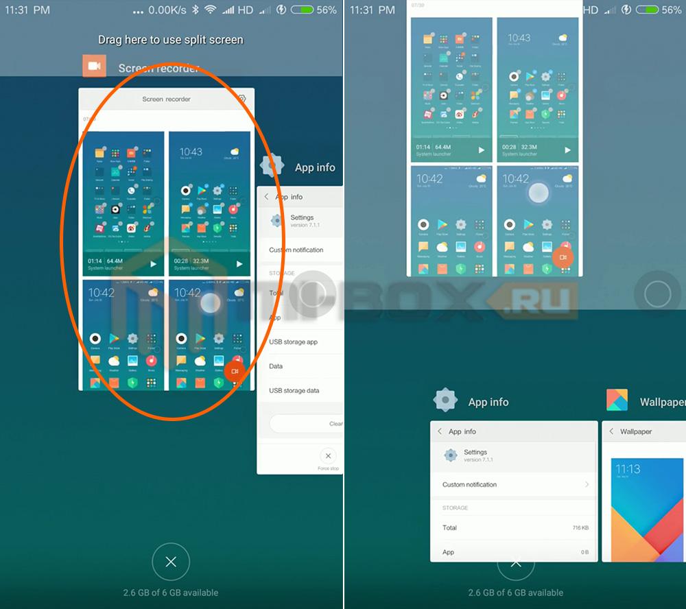 Как включить на Xiaomi двойной экран