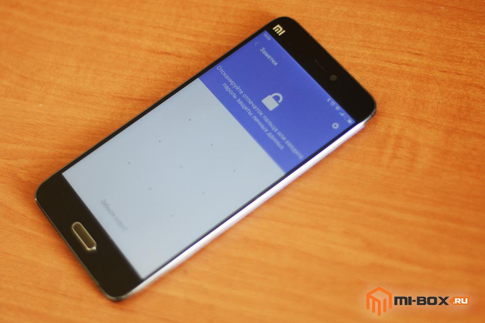 Скрытые заметки на Xiaomi - ввод пароля